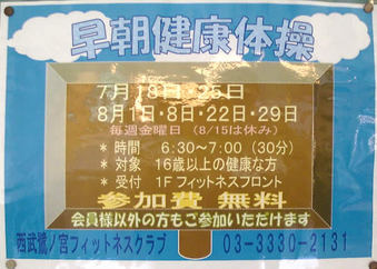 20080809sports