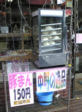 20101127siozawa_butaman