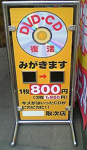 20060909camp