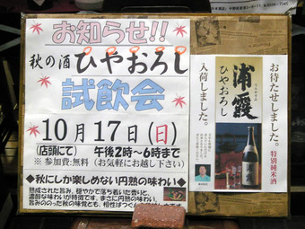 20101013masumoto