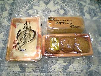 20070529野口豆腐