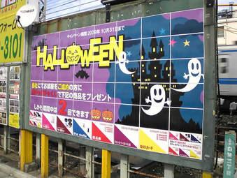 20091101tamaru_halloween