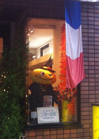 20121008fujinoki