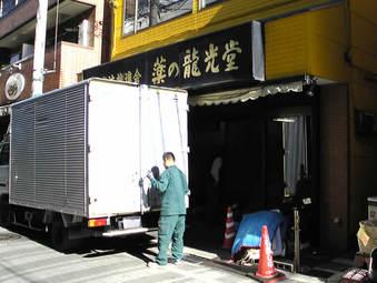 20100116龍光堂