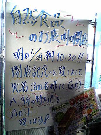 株式会社ピュアステーション