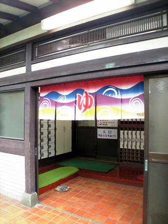 20101003sirasagiyu03