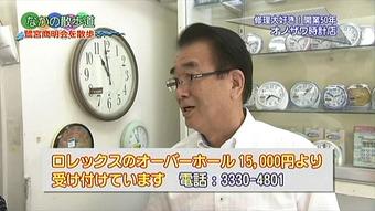 2012onozawa06