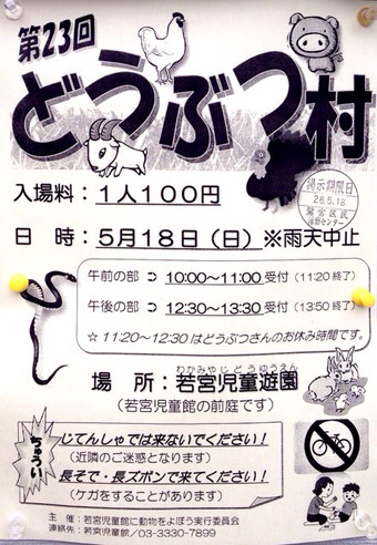 2014-05-05-20-58-55