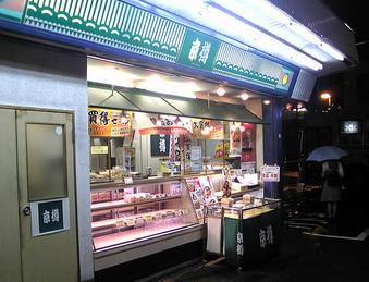 20091211京樽