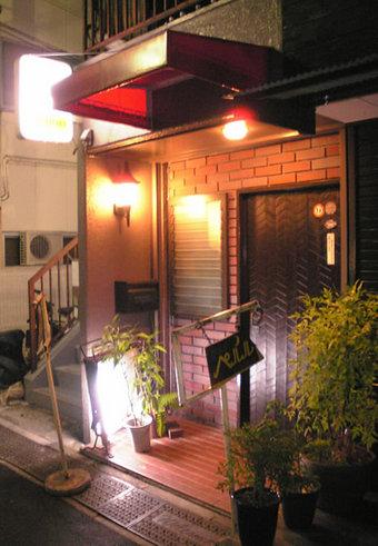 20091201居酒屋ペルル