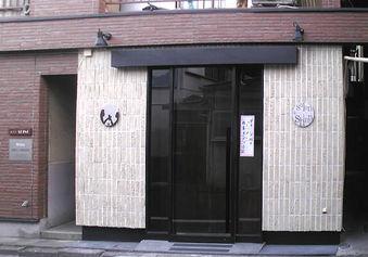 20090115 ダイニングバー シノン 鷺宮 さぎのみや 越後屋 鷺宮散歩日記 shinon