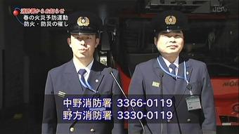 20120228harukasai06