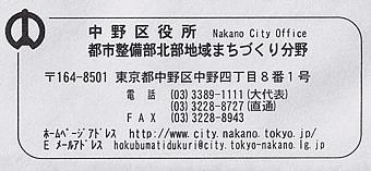 20070811machidukuribunya