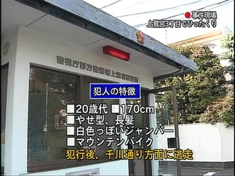 20101107hittakuri05