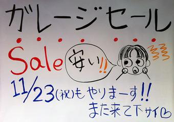 20111120angekiya03