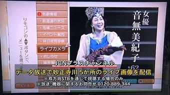 20120928jcn02