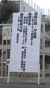 20070217nakano8