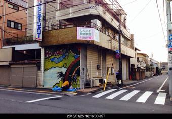 2015-01-25-17-59-23