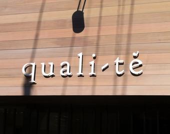 20120826qualite