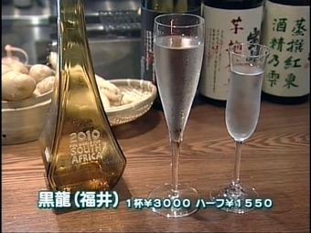 20101001sampomiti_hajime08