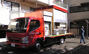 20071028bowsai_gurattosun