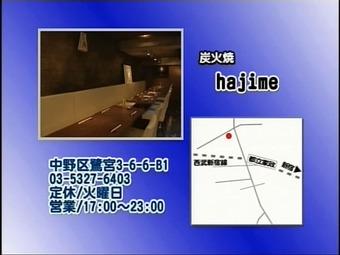20101001sampomiti_hajime02