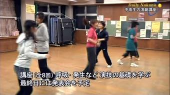 20110303tokyoplus03
