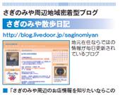 フジサンケイグループ 女性のための生活情報誌 リビング東京中央 20070609/1593号