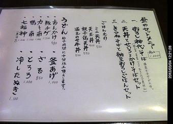 20120304taikoya07
