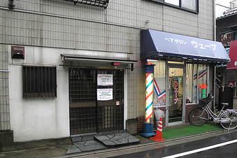 20090531fujimidai
