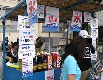 20090801鷺宮盆踊り カキ氷