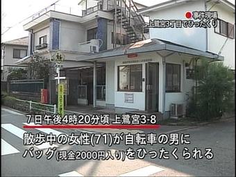 20101107hittakuri04