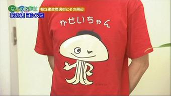 20120701yosizumi02