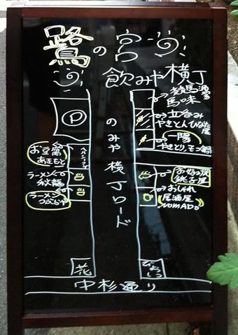 20120805nomiya_st3