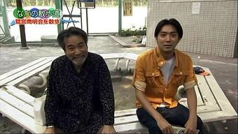 201210yamatoya06