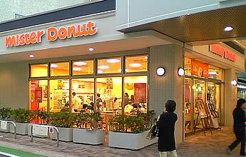 20061105mr_donut