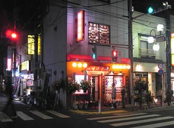 20090520香港亭鷺宮店