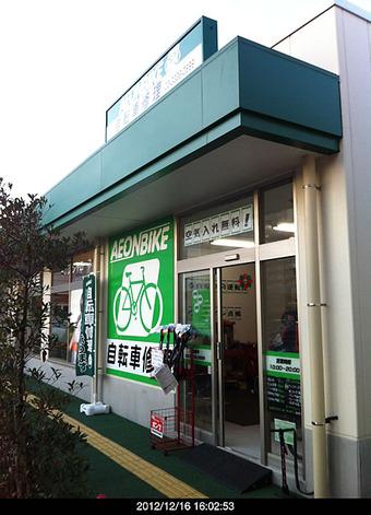 20121216cycleshop03