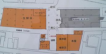 20060909富士見台駅