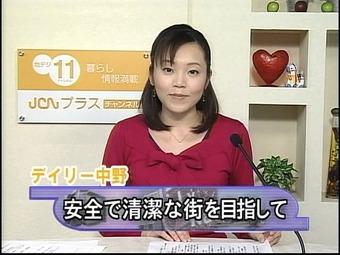 20110127ekimae_clean01