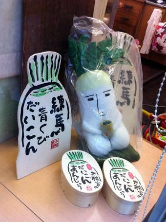 20120205kimuraya03