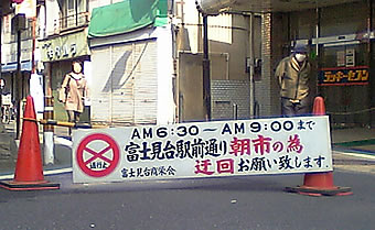 20070408asaichi