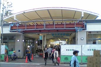 20061009 富士見台駅