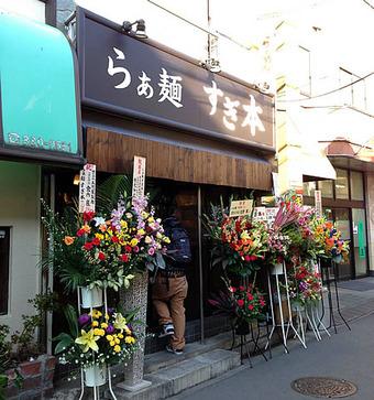 20131215sugimoto02