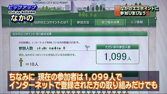 20120605eco14