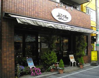 20100627fujinoki