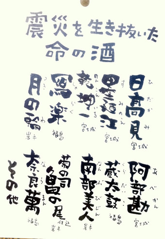 20110529taikoya