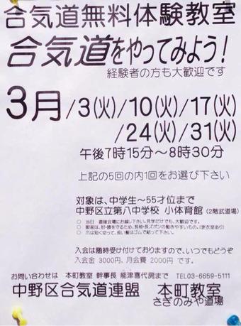 2015-03-01-09-33-21