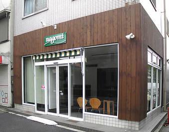 20080817nagomi_saginomiya