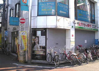 20090816fujimidai